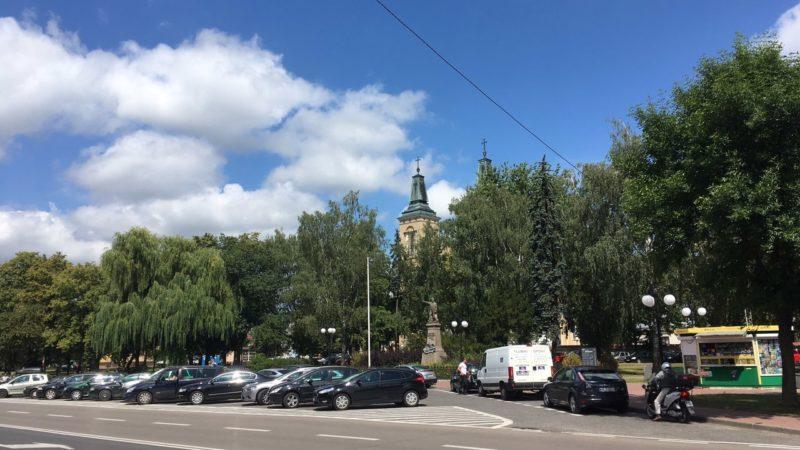 Недвижимость в Варшаве